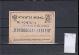 Russland Michel Cat.No. Postal Stat Used P5 - 1857-1916 Empire