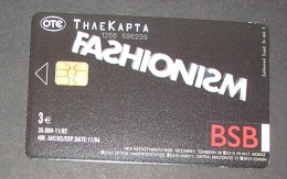 GREECE PHONECARD BSB No3 35000pcs,X1538-11/02-USED - Grecia