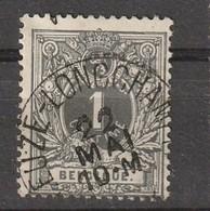 COB N° 43 Oblitération LEUZE-LONGCHAMPS - 1884-1891 Leopold II