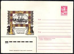 SOVIET UNION 1983 - INTERNATIONAL  CHESS TOURNAMENT - POSTAL STATIONERY - MINT - Scacchi