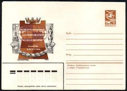 SOVIET UNION 1984 - INTERNATIONAL  CHESS TOURNAMENT - KOTOV MEMORIAL - LENINGRAD 1984 - POSTAL STATIONERY - MINT - Scacchi