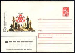 SOVIET UNION 1988 - INTERNATIONAL  CHESS TOURNAMENT FOR MEN - LVIV 1988 - POSTAL STATIONERY - MINT - Scacchi