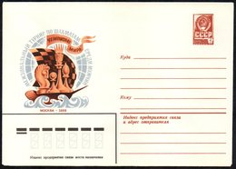 SOVIET UNION 1982 - CHESS WORLD CHAMPIONSHIPS - MOSCOW 1982 - POSTAL STATIONERY - MINT - Scacchi