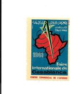 KB1078 - VIGNETTE FOIRE INTERNATIONALE DE CASABLANCA 1961 - Marocco (1891-1956)