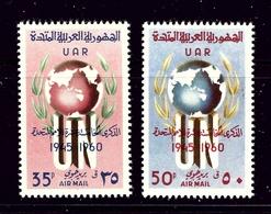 Syria-UAR C39-40 MNH 1960 U.N. Anniversary - Syria