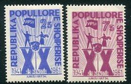 ALBANIA 1961 Labour Party Anniversary MNH / **  Michel 640-41 - Albanien