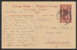"""EP Au Type 10ctm Rouge """"Palmier"""" + Surcharge Est Africain Allemand Obl """"Usumbura"""" (1 étoile, 1923) Vers Rupelmonde - Stamped Stationery"""