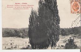 RUSSIE - CRIMEE. CPA Voyagée En 1904 Massandra Les Caves Du Département Des Domaines De La Couronne - Russia