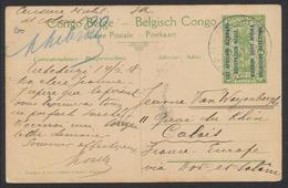 "EP Au Type 5ctm Vert ""Palmier"" + Surcharge Est Africain Allemand Obl B.P.C.V.P.K N°12 Vers Calais Via Daresalam - Stamped Stationery"