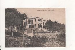 Meranizza Cap D Antibes - Cap D'Antibes - La Garoupe
