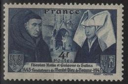 FR 1062 - FRANCE N° 583 Neufs** Hôtel Dieu De Beaune - France