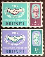 Brunei 1965 ICY MNH - Brunei (...-1984)