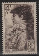 FR 1068 - FRANCE N° 738 Neuf** Sarah Bernhard - France