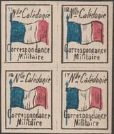 Nouvelle-Calédonie 1893. Timbre De Franchise Militaire (neuf Sans Charnière) En Bloc De 4, Bleu, Blanc Et Rouge. Drapeau - Neufs