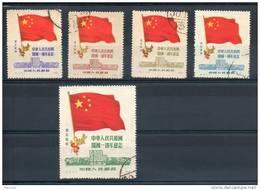 Chine Du Nord Est. Drapeaux. Serie Complete De 5 Valeurs Obliterees - Chine Du Nord-Est 1946-48