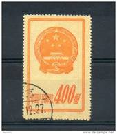 Chine. Armoiries - 1949 - ... République Populaire