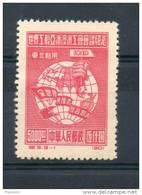 Chine Du Nord Est. Mappemonde - Chine Du Nord-Est 1946-48