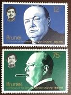 Brunei 1974 Churchill MNH - Brunei (...-1984)
