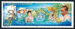 NOUV.-CALEDONIE 2005 - Yv. 952 **   Faciale= 1,26 EUR - Santé. Conférence De L'OMS à Nouméa  ..Réf.NCE25579 - New Caledonia