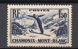 - FRANCE N° 334d Neuf ** MNH - 1 F. 50 Bleu-violet Chamonix 1937 - PAPIER CRÈME - Cote 20 EUR - - France