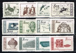 China P.R. 1952 - 54,  3 Complete Sets Unused - Neufs
