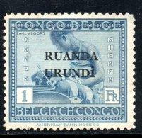 YT 71 NEUF * - Ruanda-Urundi