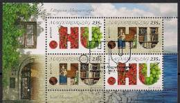 2012 Ungarn Magya Posta Mi. Bl. 346  Used  Europa - 2012