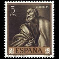 EL ESPAÑOLETO - AÑO 1963 - Nº EDIFIL 1506 - 1931-Hoy: 2ª República - ... Juan Carlos I