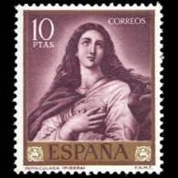EL ESPAÑOLETO - AÑO 1963 - Nº EDIFIL 1507 - 1931-Hoy: 2ª República - ... Juan Carlos I