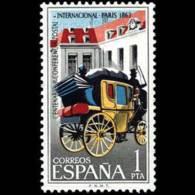 CONFERENC. POSTAL - AÑO 1963 - Nº EDIFIL 1508 - 1931-Hoy: 2ª República - ... Juan Carlos I