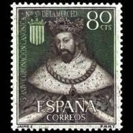 COR.N.SRA.MERCED - AÑO 1963 - Nº EDIFIL 1522 - 1931-Hoy: 2ª República - ... Juan Carlos I