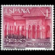 PAISAJES-MONUMENT - AÑO 1964 - Nº EDIFIL 1547 - 1931-Hoy: 2ª República - ... Juan Carlos I