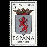 ESCUDO PROVINCIAS - AÑO 1964 - Nº EDIFIL 1553 - 1931-Hoy: 2ª República - ... Juan Carlos I