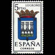 ESCUDO PROVINCIAS - AÑO 1964 - Nº EDIFIL 1555 - 1931-Hoy: 2ª República - ... Juan Carlos I