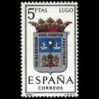 ESCUDO PROVINCIAS - AÑO 1964 - Nº EDIFIL 1556 - 1931-Hoy: 2ª República - ... Juan Carlos I
