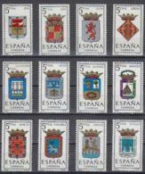 ESCUDO PROVINCIAS - AÑO 1964 - Nº EDIFIL 1551-62 - 1931-Hoy: 2ª República - ... Juan Carlos I