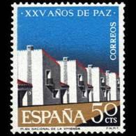XXV AÑOS DE PAZ - AÑO 1964 - Nº EDIFIL 1579 - 1931-Hoy: 2ª República - ... Juan Carlos I