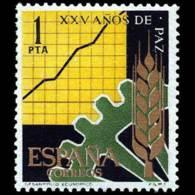 XXV AÑOS DE PAZ - AÑO 1964 - Nº EDIFIL 1582 - 1931-Hoy: 2ª República - ... Juan Carlos I