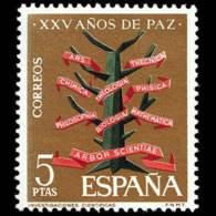 XXV AÑOS DE PAZ - AÑO 1964 - Nº EDIFIL 1587 - 1931-Hoy: 2ª República - ... Juan Carlos I