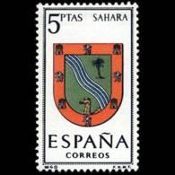 ESCUDO PROVINCIAS - AÑO 1965 - Nº EDIFIL 1634 - 1931-Hoy: 2ª República - ... Juan Carlos I
