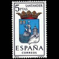 ESCUDO PROVINCIAS - AÑO 1965 - Nº EDIFIL 1636 - 1931-Hoy: 2ª República - ... Juan Carlos I