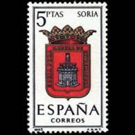 ESCUDO PROVINCIAS - AÑO 1965 - Nº EDIFIL 1639 - 1931-Hoy: 2ª República - ... Juan Carlos I