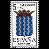 ESCUDO PROVINCIAS - AÑO 1965 - Nº EDIFIL 1640 - 1931-Hoy: 2ª República - ... Juan Carlos I
