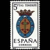 ESCUDO PROVINCIAS - AÑO 1965 - Nº EDIFIL 1641 - 1931-Hoy: 2ª República - ... Juan Carlos I