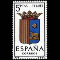ESCUDO PROVINCIAS - AÑO 1965 - Nº EDIFIL 1642 - 1931-Hoy: 2ª República - ... Juan Carlos I