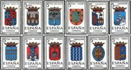 ESCUDO PROVINCIAS - AÑO 1965 - Nº EDIFIL 1631-42 - 1931-Hoy: 2ª República - ... Juan Carlos I