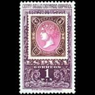 CEN.SELLO DENTADO - AÑO 1965 - Nº EDIFIL 1690 - 1931-Hoy: 2ª República - ... Juan Carlos I