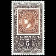 CEN.SELLO DENTADO - AÑO 1965 - Nº EDIFIL 1691 - 1931-Hoy: 2ª República - ... Juan Carlos I