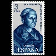 EVANG.FILIPINAS - AÑO 1965 - Nº EDIFIL 1694 - 1931-Hoy: 2ª República - ... Juan Carlos I