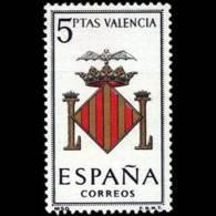 ESCUDO PROVINCIAS - AÑO 1966 - Nº EDIFIL 1697 - 1931-Hoy: 2ª República - ... Juan Carlos I